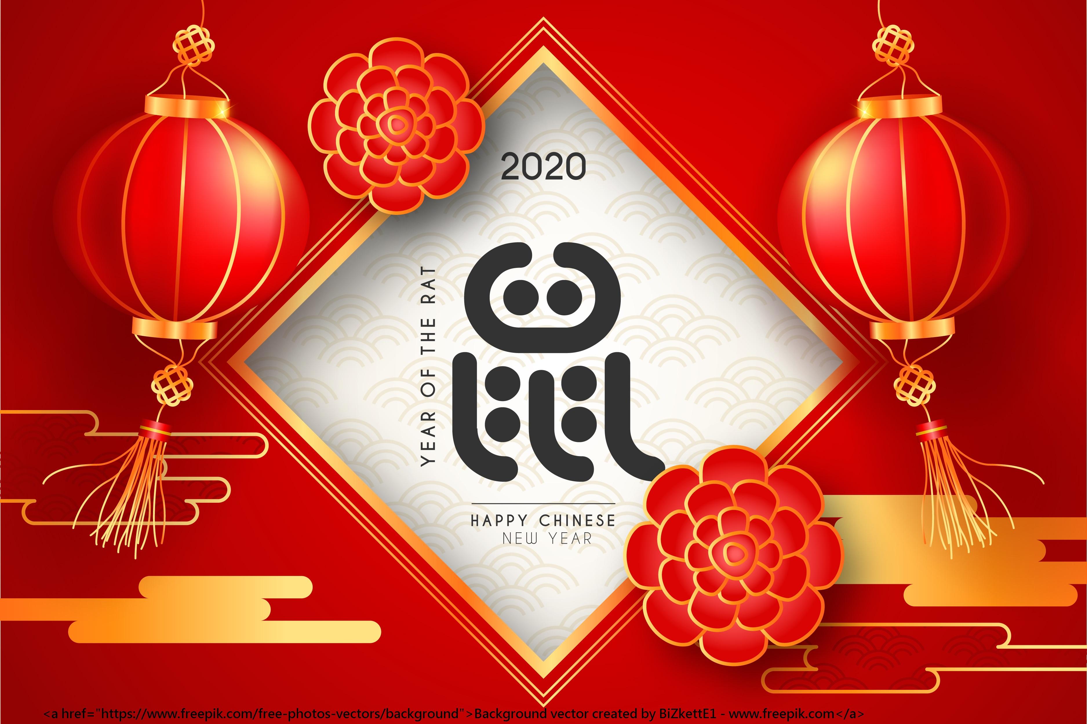 2020農曆新年假期
